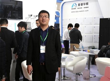 创新引领行业发展 专访爱谱华顿电子科技(集团)有限公司副总裁柳庆祥先生