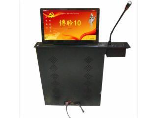 博聆触控无纸化智能桌面(触控超薄高清分体式圆轴升降器)-bol图片