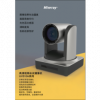 USB高清会议摄像机-UV510A图片