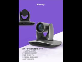UT10-安卓一体化终端摄像机