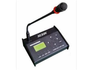 HK-920-音圖電子NEBON/紐邦遠程尋呼話筒HK-920