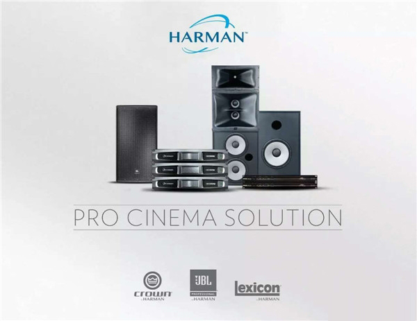 哈曼与国际知名影院Cinemark达成合作伙伴关系