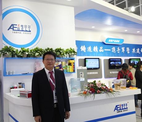 专访美电贝尔科技集团股份有限公司运营中心总经理李永辉先生