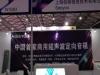2016上海国际灯光音响展,信颐以技术吸睛