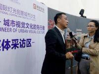 专访Vivitek(丽讯)大中华区暨亚太区总经理施彦名先生