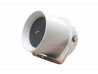CE-707D-室內號角喇叭(鎂鋁合金)