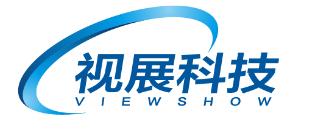 视展Viewshow
