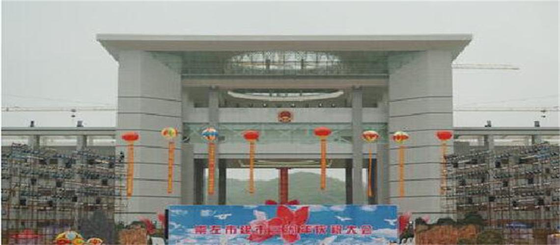 CHARTU长图全数字会议系统 进驻广西某市管理平台