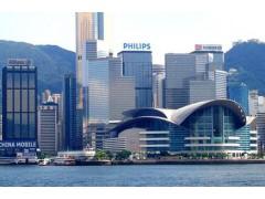 17香港春季电子产品展