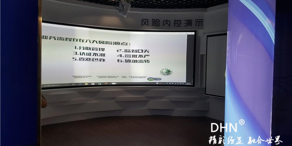 徐州供电局展厅