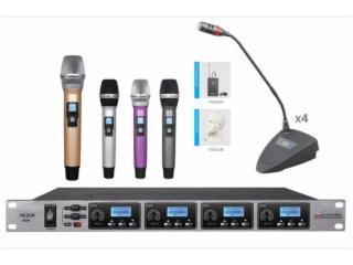 MC04-音圖NEBON一拖四U段會議無線話筒MC04