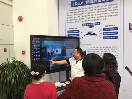 艾博德股份助力第十六届广西高校教育教学软件应用大赛