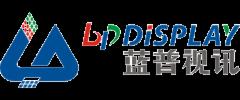 深圳蓝普视讯科技有限公司