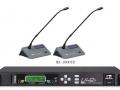 诺讯电子无线智能会议产品介绍
