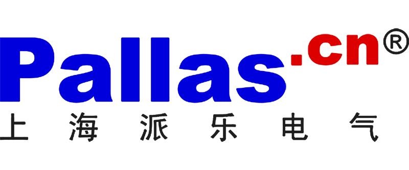 上海派乐电气有限公司
