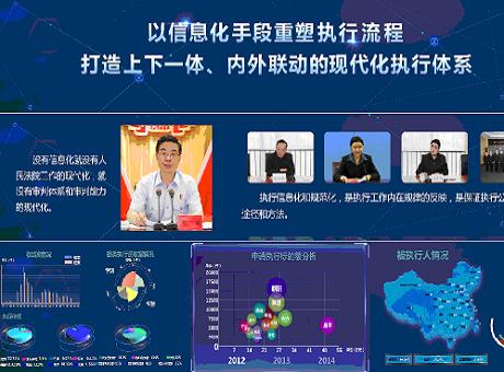 威泰视信网络高清视音频融合平台解决方案