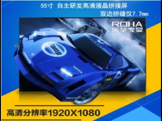 乐华自主研发55寸液晶拼接屏-RH-5501P图片