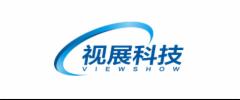 上海视展科技有限公司