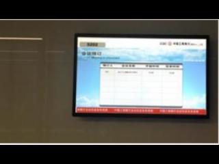 DMS-200M-会议预定管理系统