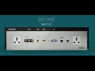 BeOne-多媒體面板