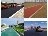 彩色瀝青路面施工公司 彩色瀝青供應 彩色瀝青施工價格