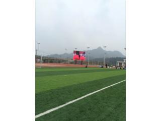 P10-重慶戶外廣告LED屏