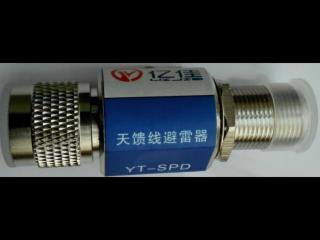 YS-T-室內分布及WLAN工程1/2饋線避雷器