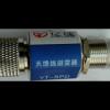 室内分布及WLAN工程1/2馈线避雷器-YS-T图片