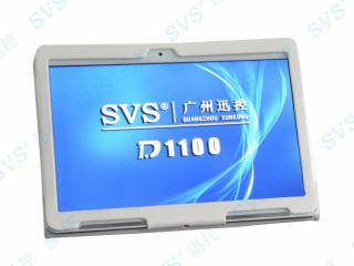 D1100-SVS可编程触摸屏