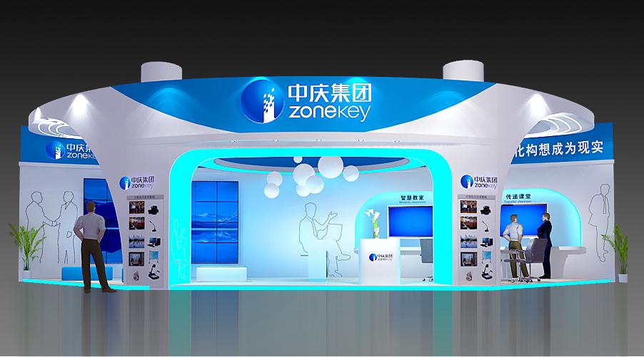 现代中庆独家冠名第27届北京教育装备展