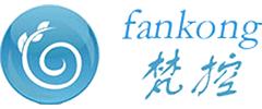 梵控FANKONG