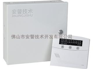 AJ-9608Z-16-16防区总线制防盗主机