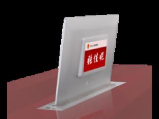 MT-9156S-華會通科技-15.6寸無紙化超薄雙面升降會議終端