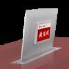 华会通科技-15.6寸无纸化超薄双面升降会议终端-MT-9156S图片