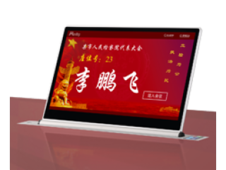 MT-9156Z46-華會通科技-15.6寸無紙化超薄轉軸升降會議終端