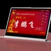 华会通科技-15.6寸无纸化超薄转轴升降会议结尾-MT-9156Z46图片