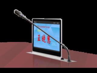 MT-9156ZF-華會通科技-15.6寸無紙化超薄轉軸發言一體升降會議終端