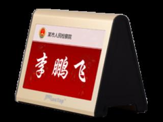 MT-4000W-7寸雙面液晶電子桌牌(無線線聯網型)