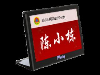 MT-5009W-9寸单面液晶电子桌牌(无线联网型)