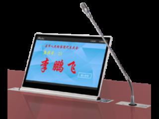 MT-9156Z46FY-華會通科技-15.6寸無紙化超薄轉軸升降會議終端+升降發言系統