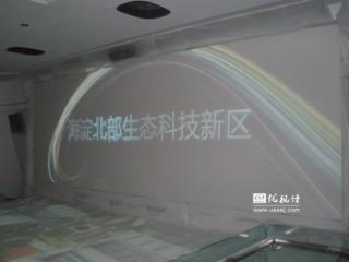 USJ-G-投影漆 屏幕漆