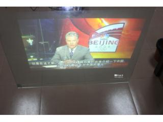 MP-韩国MP全息投影膜