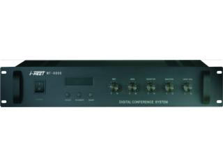 MT-8900-轻便式会议系统主控机