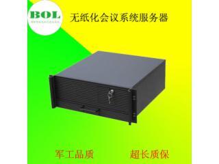 bol-智能无纸化会议实时流媒体管理服务器