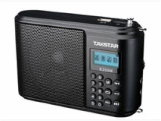 E250M-E250M 教学/导购扩音器