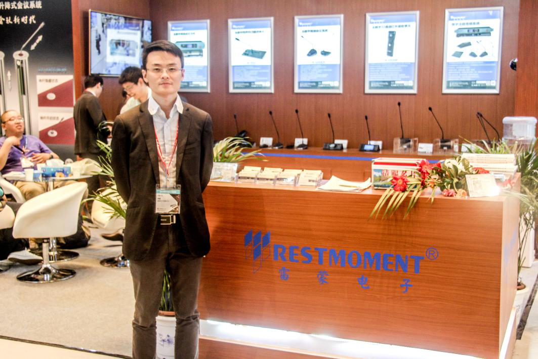 IFC2016:专访雷蒙电子销售总监张彪