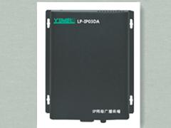 LP-IP03DA-IP网络壁挂式双通道立体声功放
