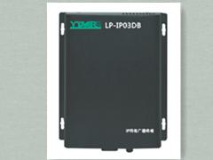 LP-IC03DB-IP网络壁挂式双通道立体声强切功放终端