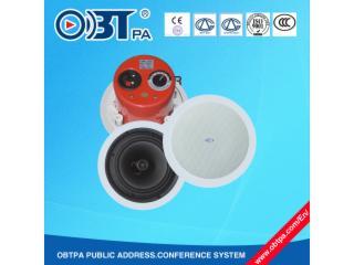 OBT-511-公共广播天花喇叭