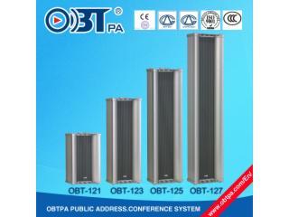 OBT-123-豪华音柱室内防水音柱